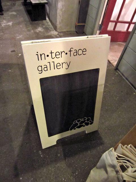 inter-1